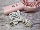 Мини-вентилятор портативный Handhald Fan F20 Pink. Ручной вентилятор с аккумулятором F20 Розовый, фото 8