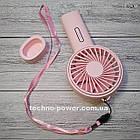 Мини-вентилятор портативный Handhald Fan F20 Pink. Ручной вентилятор с аккумулятором F20 Розовый, фото 9