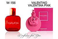 Женские духи Valentina Pink Valentino 50 мл