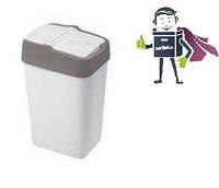 Ведро для мусора с крышкой белое 35л, Heidrun REFUSE Push&Up, 33*26*51см (HDR-1342)