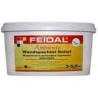 Шпаклевка Feidal Ambiente Wandspachtel Relief универсальная 8 кг