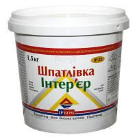 Шпаклевка Ирком-Интерьер (ІР-22) 1.5 кг