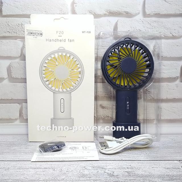 Мини-вентилятор портативный Handhald Fan F20