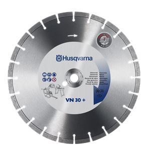 Алмазный диск Husqvarna VN 30+ (350мм) высота сегмента 12мм - Интернет-магазин Almaz Centr в Харькове
