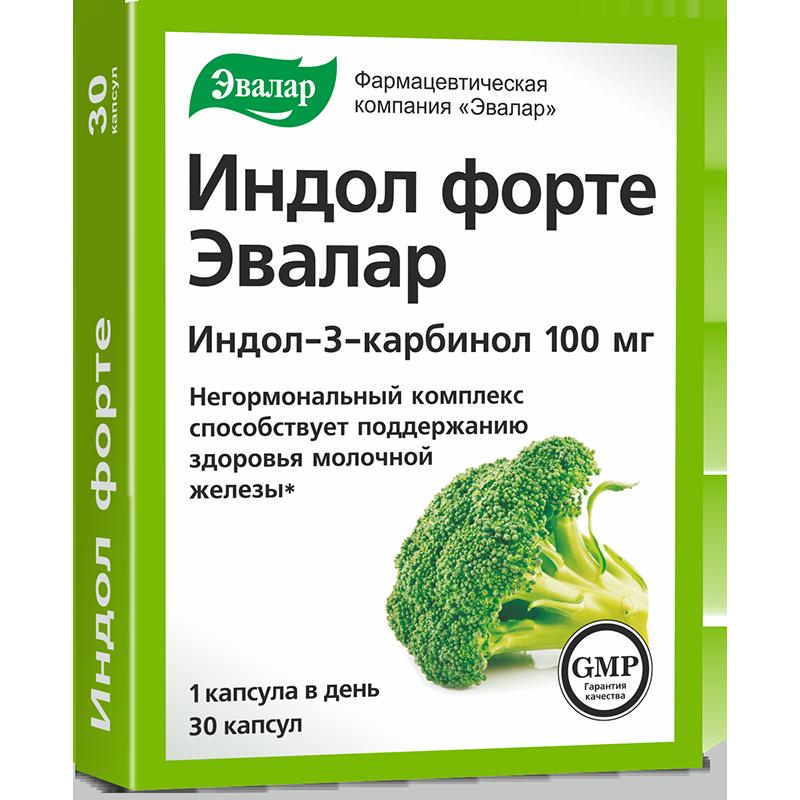 Індол форте Евалар , 100 мг 30 капс