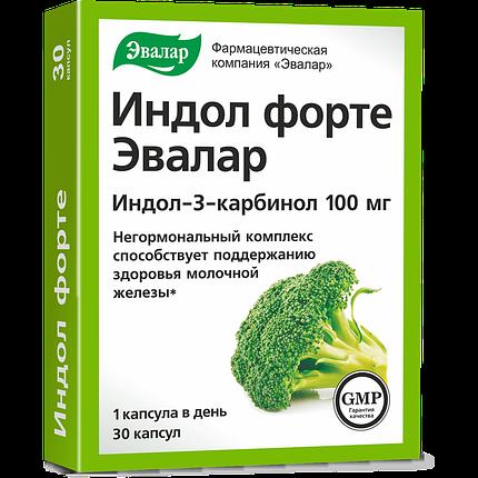 Індол форте Евалар , 100 мг 30 капс, фото 2