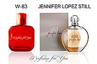 Женские духи Still Jennifer Lopez 50 мл