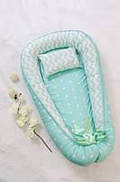 Позиционер для сна, кокон - гнездышко для новорожденных малышей. Мятно-белый зиг заг, звезды