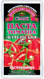 "Томат. паста ""Власівська"" 70г сошет (45)""Корол Смак"""