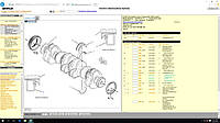 Caterpillar SIS Установка программы каталога запчастей, руководство ремонта, эксплуатации строительной техники