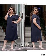 Модное летнее свободное платье большого размера  №125-темно-синий 54 56  60