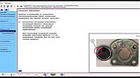 Установка программы Bosch ESI tronic для диагностики и обслуживания авто
