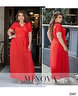 Красное летнее длинное платье большого размера на запах №123 50 52 54