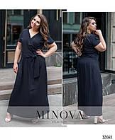 Красивое летнее длинное платье большого размера с запахом №123-темно-синий 50 52 54 56