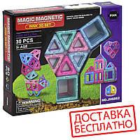 Детский конструктор магнитный. Конструктор цветные магниты на 30 деталей.