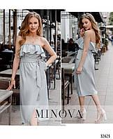 Оригинальное летнее платье с открытыми плечами №8608-светло-серый 42 44 46 48