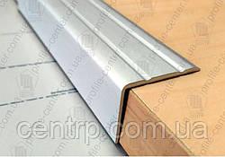 Уголок алюминиевый для ступеней
