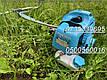 Профессиональная Бензокоса Makita EM4355SE мотокоса, триммер, кусторез, фото 10