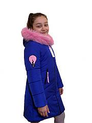 """Модное зимнее пальто для девочки """"Электра"""" синего цвета оптом и в розницу"""