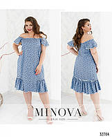 Летнее свободное платье большого размера с открытыми плечами №19-22-голубой 48 50 52 54