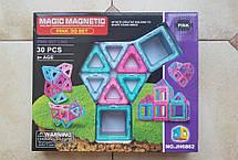 Детский конструктор магнитный. Конструктор цветные магниты на 30 деталей., фото 2