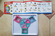 Детский конструктор магнитный. Конструктор цветные магниты на 30 деталей., фото 3