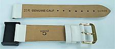 20 мм Кожаный Ремешок для часов CONDOR 241.20.09 Белый Ремешок на часы из Натуральной кожи, фото 3