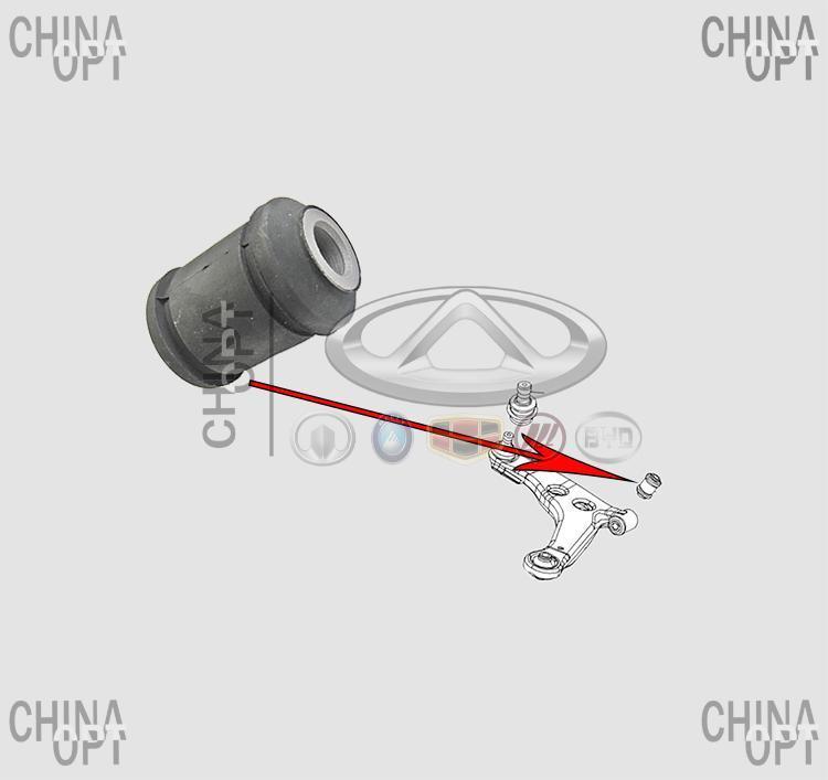 Сайлентблок переднего рычага передний, Chery E5 [1.5, A21FL], A21-2909050, SEN