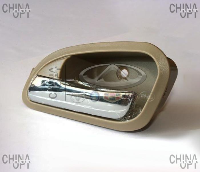 Ручка двери внутренняя левая, Lifan 520 [Breez, 1.3], LAX6105300, Aftermarket