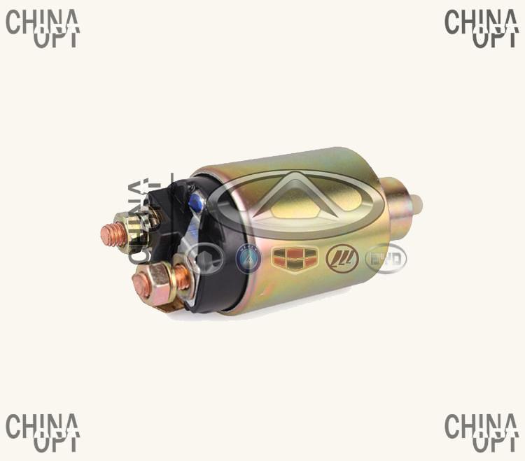 Втягивающее реле стартера, 4G64SM, Great Wall Hover [H2,2.4], 9100580, Aftermarket