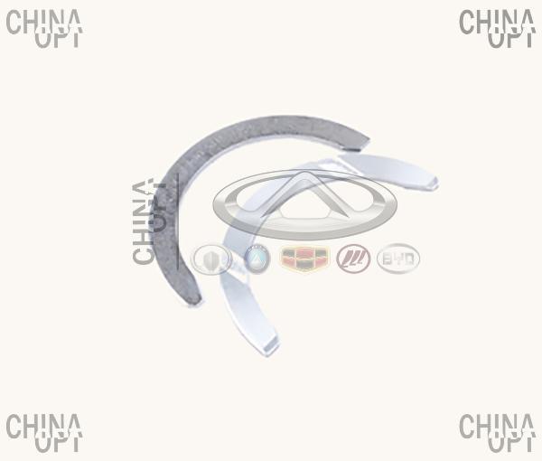 Полукольца упорные коленвала, 477F, шт., Chery A13, Forza [Sedan], 480EJ-1005015, Aftermarket