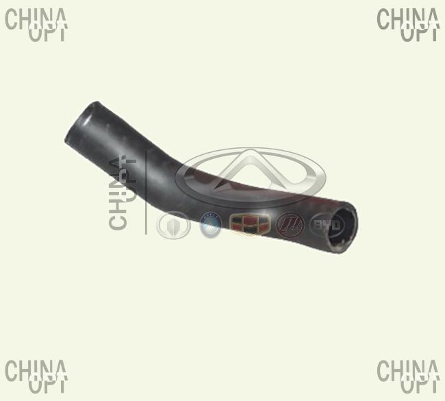 Патрубок горловины топливного бака, Chery Tiggo [2.4, до 2010г.,MT], T11-1101231, Aftermarket
