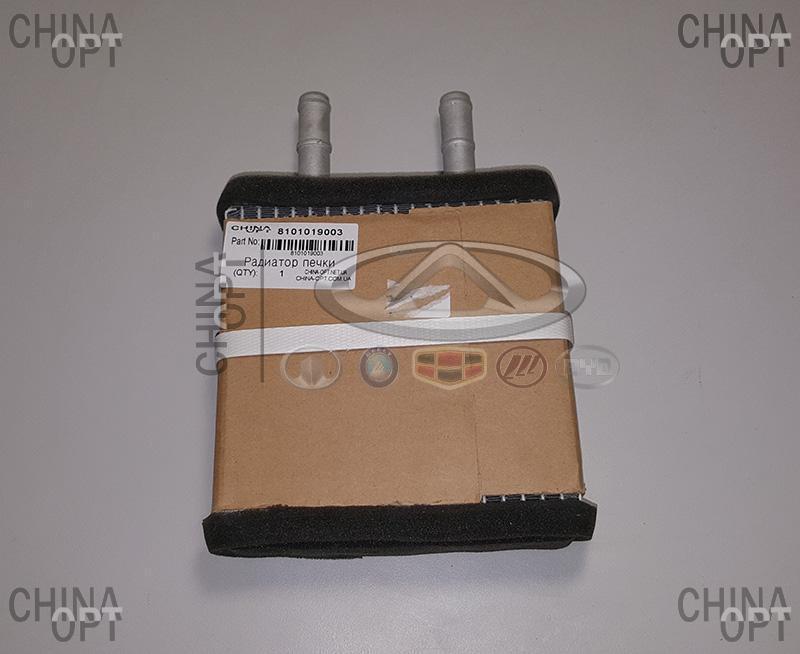 Радиатор печки / отопителя, толщина 50мм, Geely CK1F [с 2011г.], 8101019003, Original parts