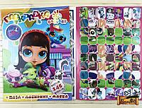 Раскраска Littlest PetShop А4 с наклейками +пазл + лабиринт + маска 145 наклеек