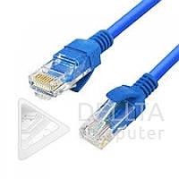 Интернет кабель Lan CAT5 RJ45, 20m, GOOD, UTP, синий, патч - корды Lan, Сетевое оборудование, Сетевое пассивное оборудование