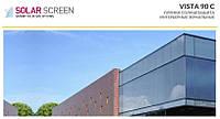 Зеркальная пленка Solar Screen Vista 90 C, светопропускаемость 10% 1.52 м