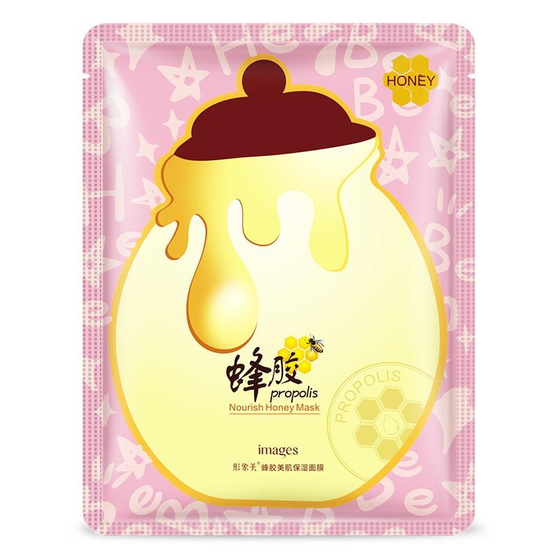 Медовая маска для лица Bioaqua Images Honey Pink Mask (25г)