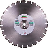 Алмазный круг Distar Bestseller Concrete 450 мм отрезной сегментный диск для резания армированного бетона