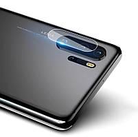 Защитное стекло на камеру для Huawei P30