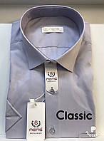 Однотонная  рубашка с коротким рукавом Nens