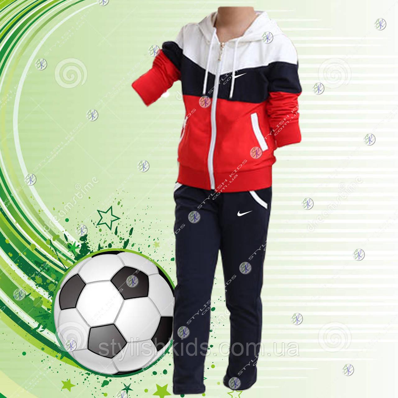 4d6aaf3c122e54 Подростковый спортивный костюм Найк в интернет магазине.спортивный костюм  для подростка мальчика 134р-164р