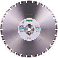 Алмазный круг Distar Bestseller Concrete 500 мм отрезной сегментный диск для резания армированного бетона