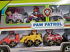 "Набор транспорта 83168-GG1 8 штук  ""Щенячий Патруль"" Paw Patrol , фото 3"