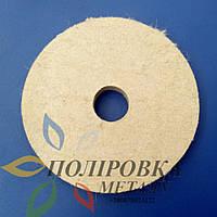 Фетровый круг полировальный d150х20х32 жесткий