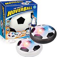 Летающий аеро футбольный воздушный мяч диск для дома с подсветкой ховербол HoverBall, фото 1