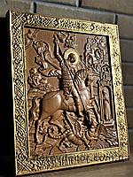 """Деревянная икона из бука """"Святой Георгий Победоносец"""" Золото 370х310х30 мм"""
