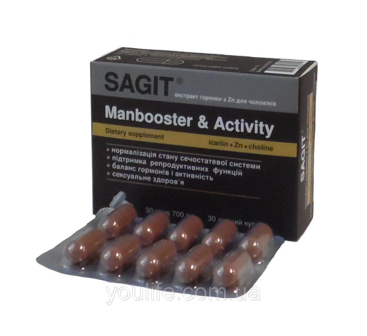 Сагит диетическая добавка с экстракт горянки с цинком для мужчин 30 капс Витерра