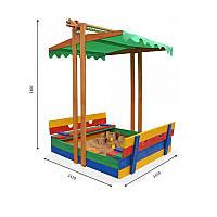 Детская песочница цветная с крышкой и навесом 145х145х180