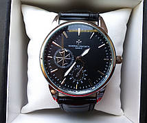 Часы Vacheron Constantin 3043