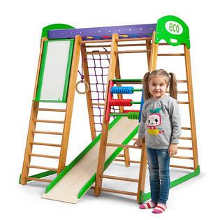 Детский спортивный уголок для дома «Карапуз» SportBaby